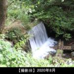 小さな滝の写真