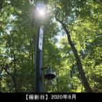 大蔵山6合目の写真