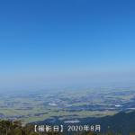 大蔵山山頂の写真