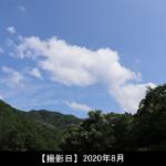 仙見川、空の写真