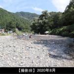 仙見川の風景写真