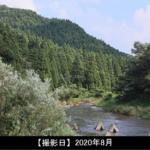 仙見川、山と川の写真