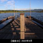 福島潟の潟の写真