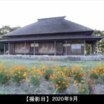 福島潟 潟来亭の写真