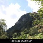 権現岳の写真