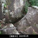 権現岳 はさみ岩の写真