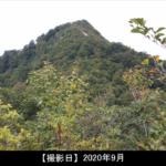 飯士山の風景写真