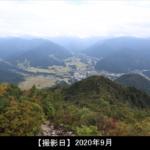 飯士山からの風景写真