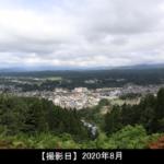 鶴城山の山頂からの写真