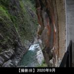 清津峡の見晴台からの写真
