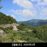 明神峠の風景写真