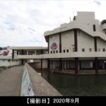 寺泊水族館の写真