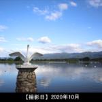 瓢湖水きん公園の白鳥像の写真
