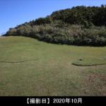 「ハートの芝生」写真