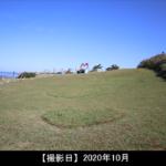 恋人岬「ハートの芝生」写真