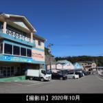 日本海鮮魚センターの写真