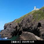 角田岬灯台の写真