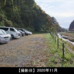 猿毛岳の駐車場 写真