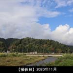 猿毛岳の日吉橋 写真