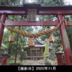 猿毛岳の日吉神社 写真