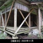 猿毛岳の小屋写真