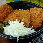 タレカツ丼の写真