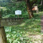 護摩堂山14