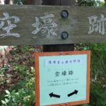 護摩堂山25