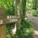 護摩堂山15